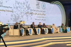 DR-6th-Forum-for-Promoting-Peace-Abu-Dhabi-December-2019