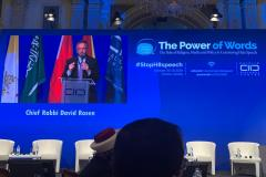 DR-KAICIID-Conference-the-Power-of-Words-Vienna-October-2019-1-IMG-20191031-WA0010-002