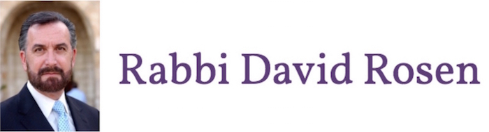 Rabbi David Rosen Retina Logo