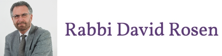 Rabbi David Rosen Logo